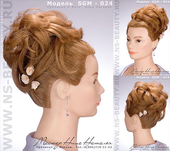 Фото причесок стрижек для длинных волос