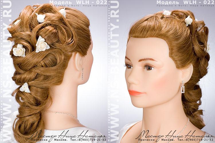 Фото макияжа до и после фото стрижек