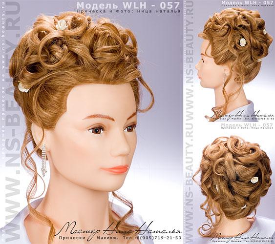 Каталог причесок для женщин на длинные волосы